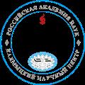 Калмыцкий научный центр